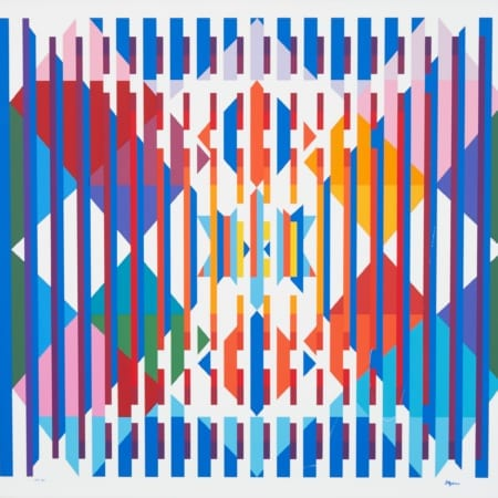 Lot 066: Yaacov Agam Hope Silkscreen on Plastic Geometric Fine and Decorative Arts of the Globe - Jan 19 2019 Asian Art