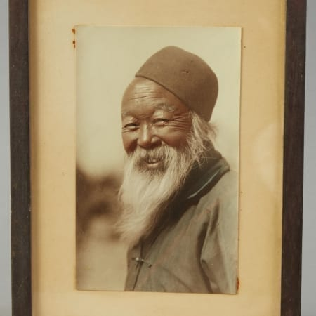Lot 108: Group of Chinese Photographs in Period Frames Fine and Decorative Arts of the Globe - Jan 19 2019 Art of World