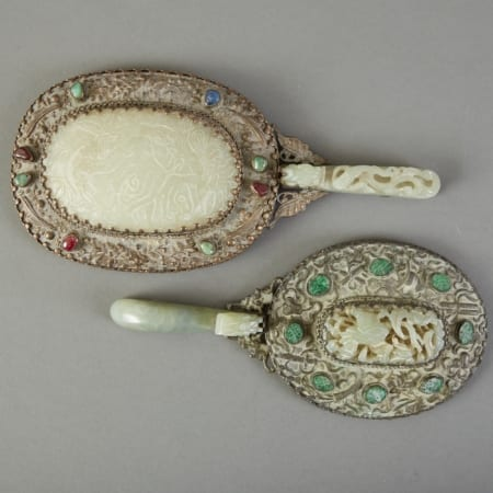 Lot 109: Group of 2 Chinese Jade Belt Hook Handled Mirrors Silver Fine and Decorative Arts of the Globe - Jan 19 2019 Art of World