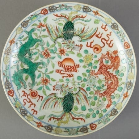 Lot 139: Chinese Famille  Rose Porcelain Dish w/ Dragon and Phoenix Fine and Decorative Arts of the Globe - Jan 19 2019 Historic