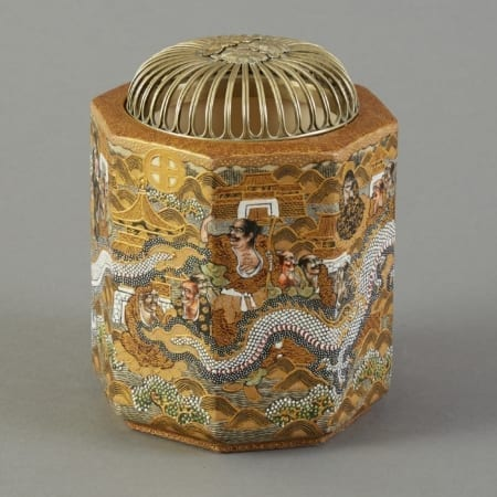 Lot 151: Japanese Meiji Satsuma Vase Censer Fine and Decorative Arts of the Globe - Jan 19 2019 Art of World