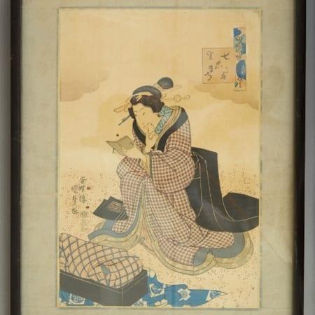 Lot 156: Grp: 10 Japanese Wood Block Prints – 19th Century Fine and Decorative Arts of the Globe - Jan 19 2019 Art of World