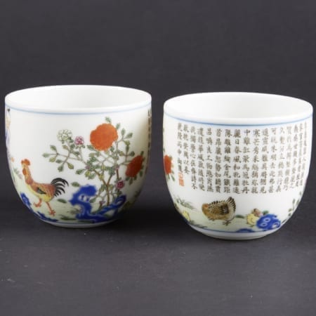Pair of Chinese Famille Rose Cups with Boy and Chickens Asian Art Asian Art