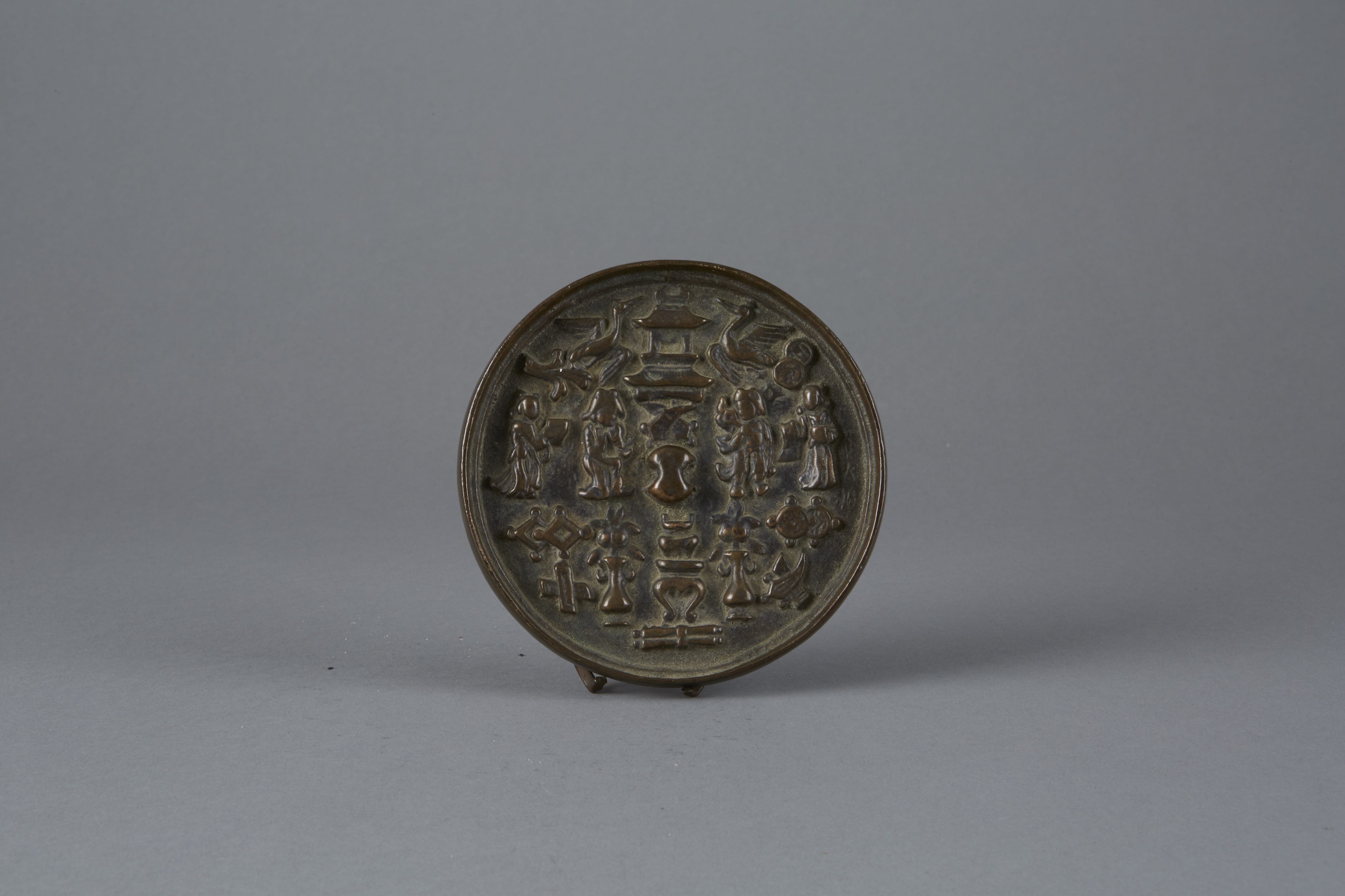 Lot 004: Chinese Ming Period Bronze Mirror with Buddhist symbols