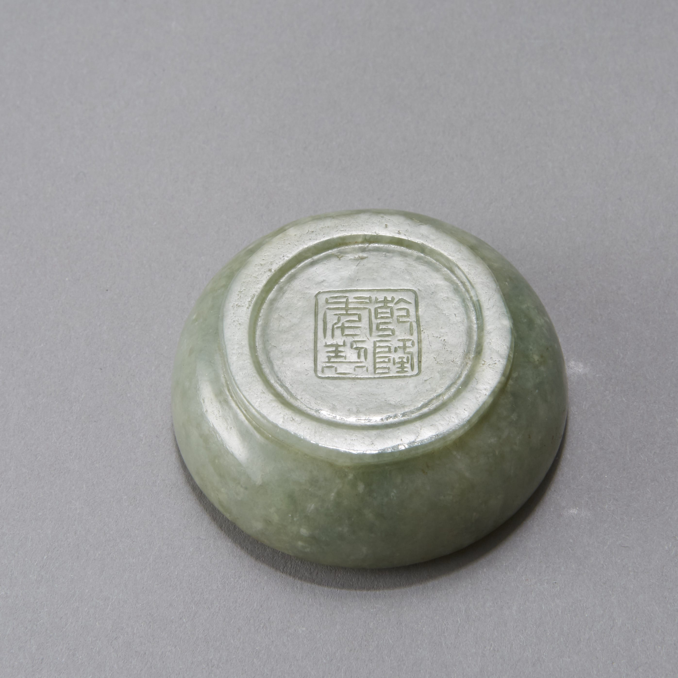 Lot 031: A pair of marked green Jade Imperial Cosmetic Boxes - marked with Qianlong seal