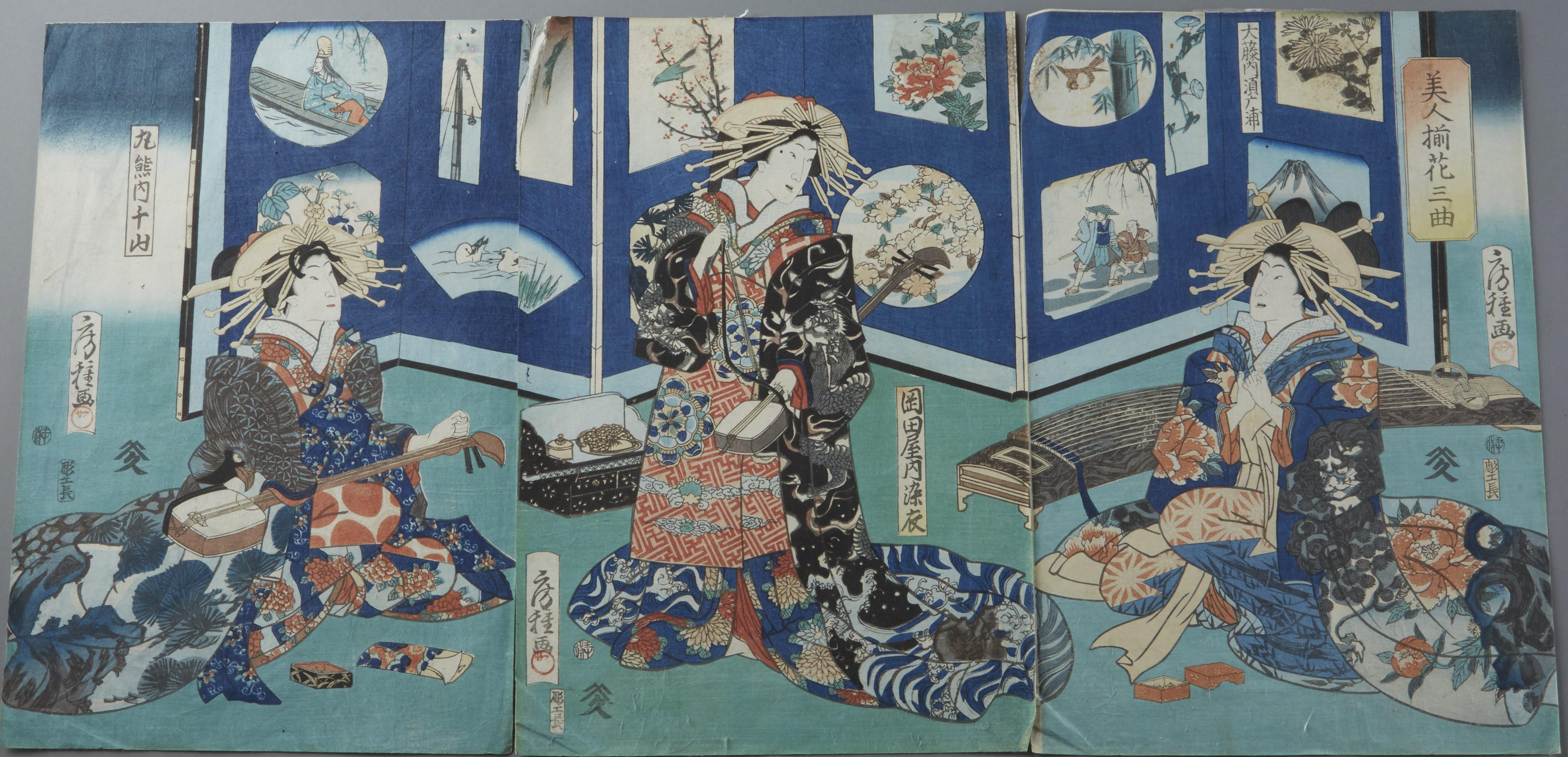Lot 250: Lot of two Japanese triptychs one by Utagawa Fusatane another by Utagawa Kuniteru