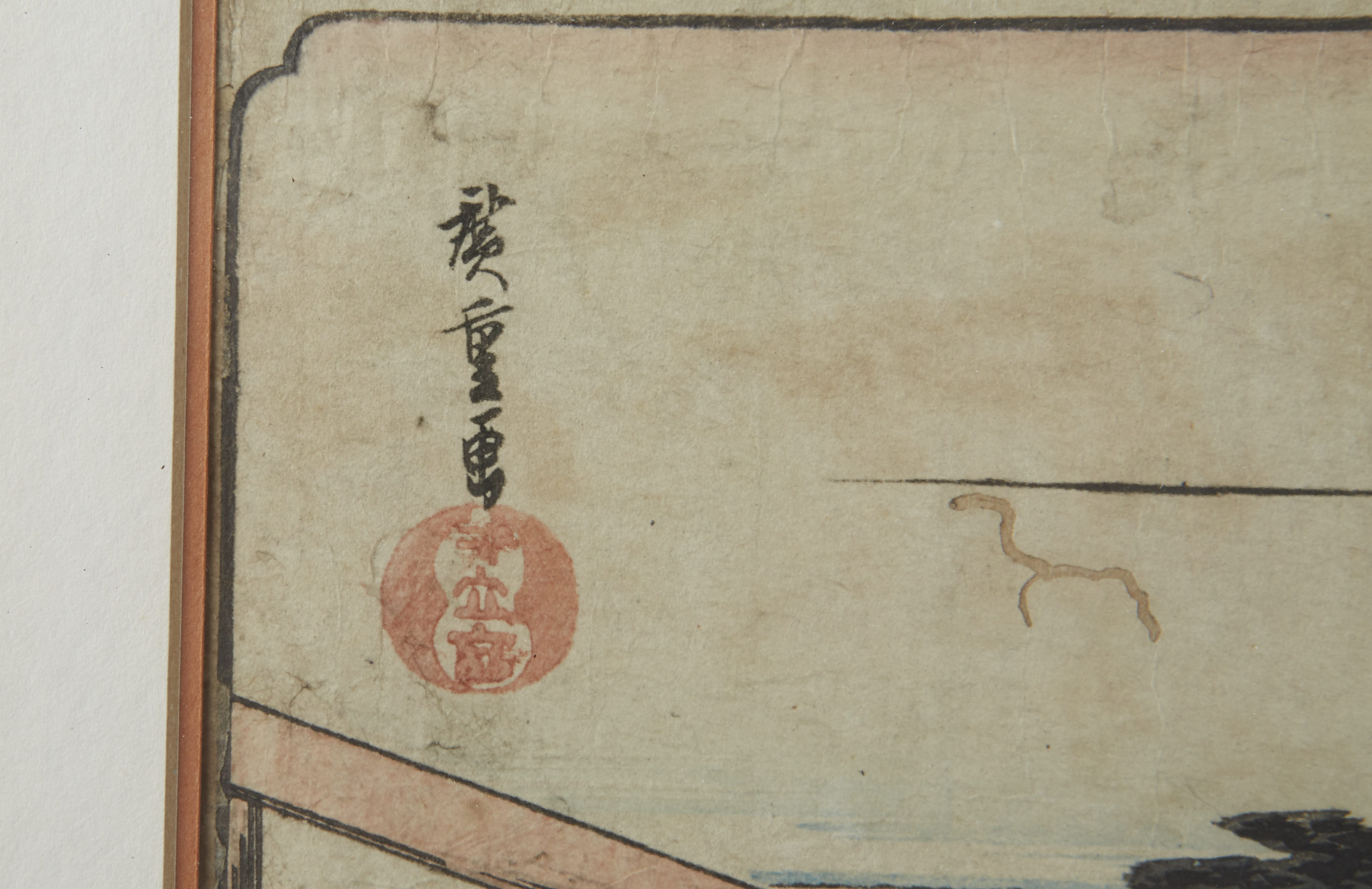 Lot 252: Group of two framed Japanese woodblocks by Hiroshige and Tanaka