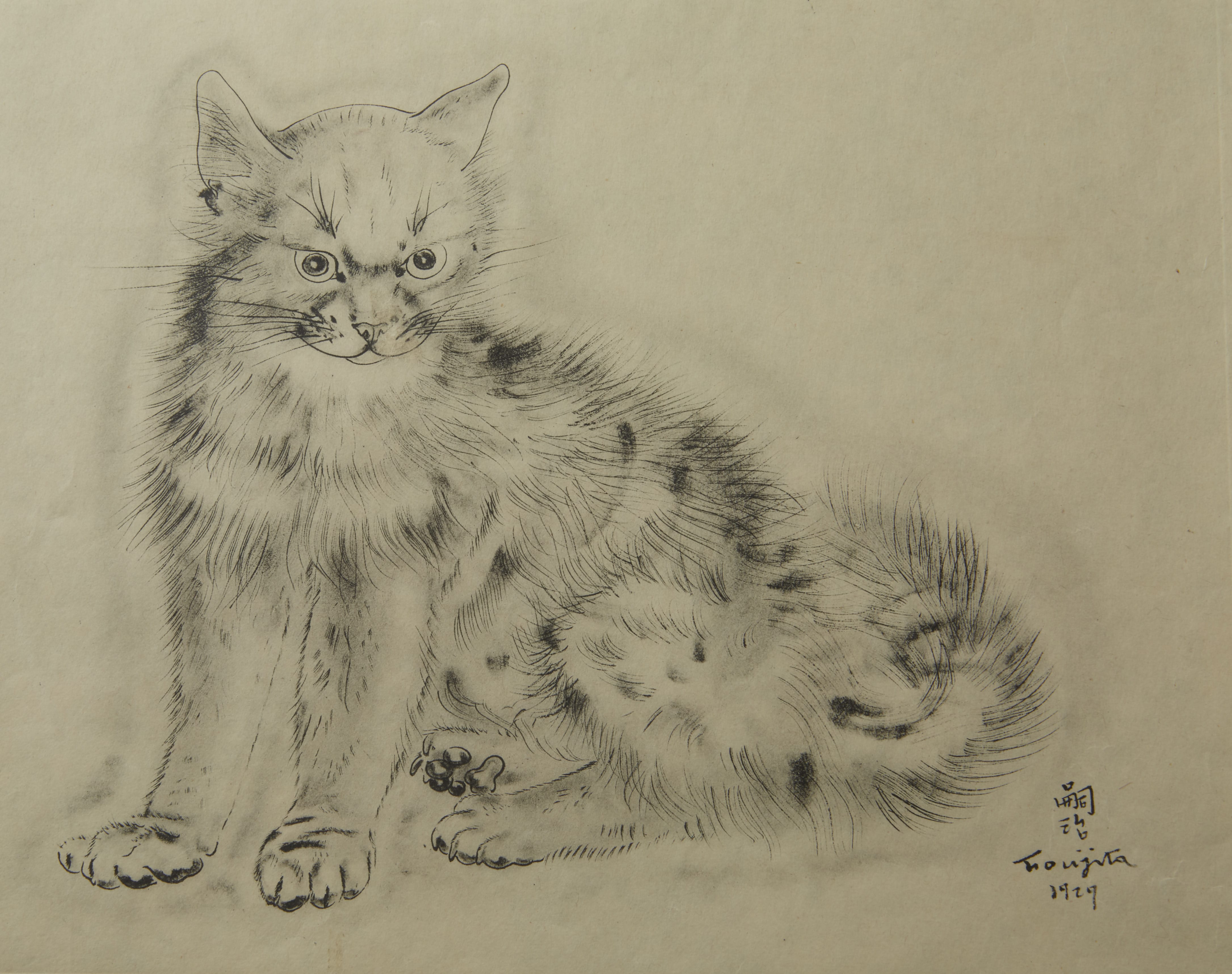 Lot 259: Leonard Tsuguharu Foujita Collotype Print Book of Cats