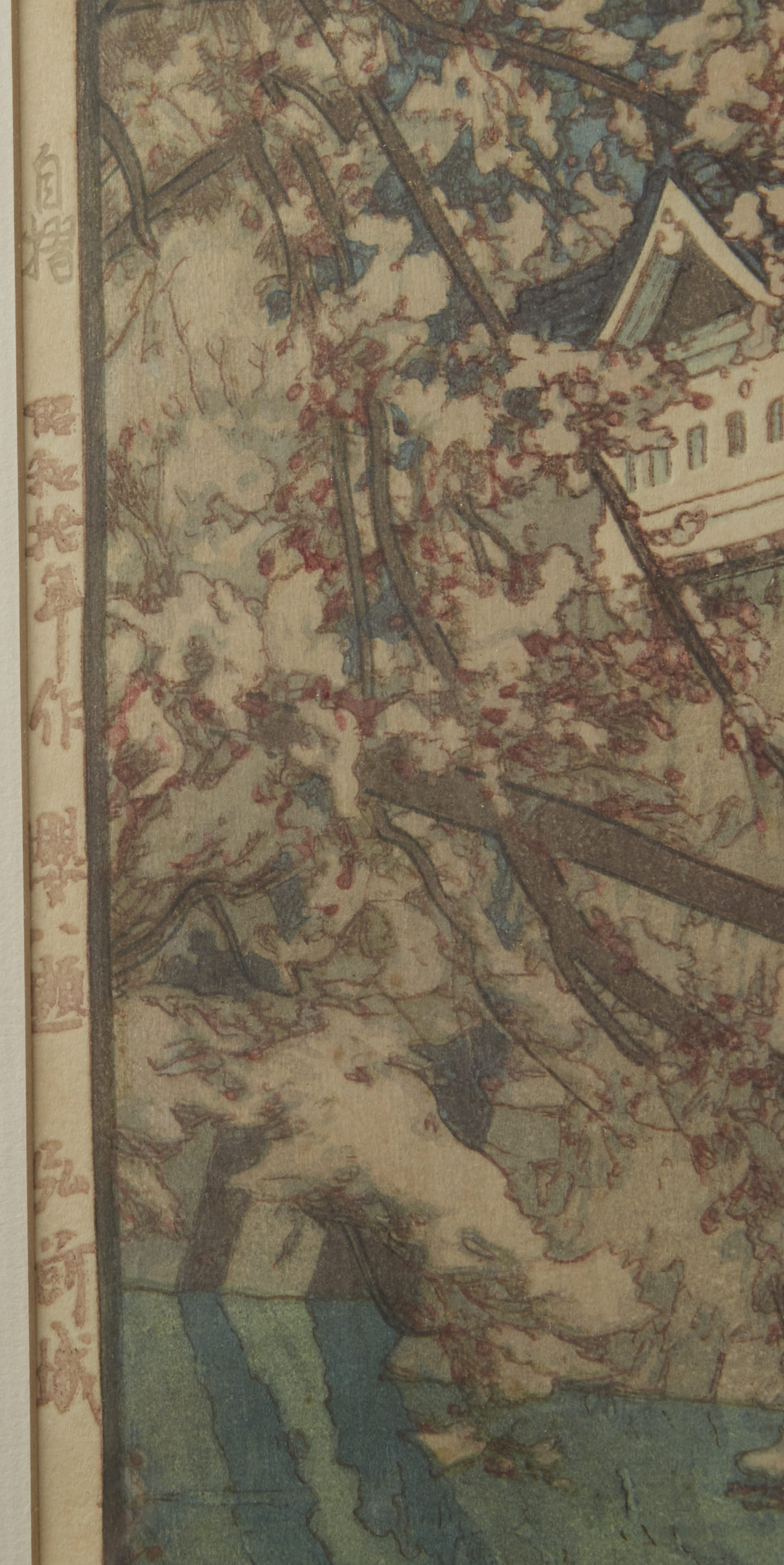 """Lot 263: Hiroshi Yoshida """"""""Hirosake Castle"""" Woodblock Print"""""""