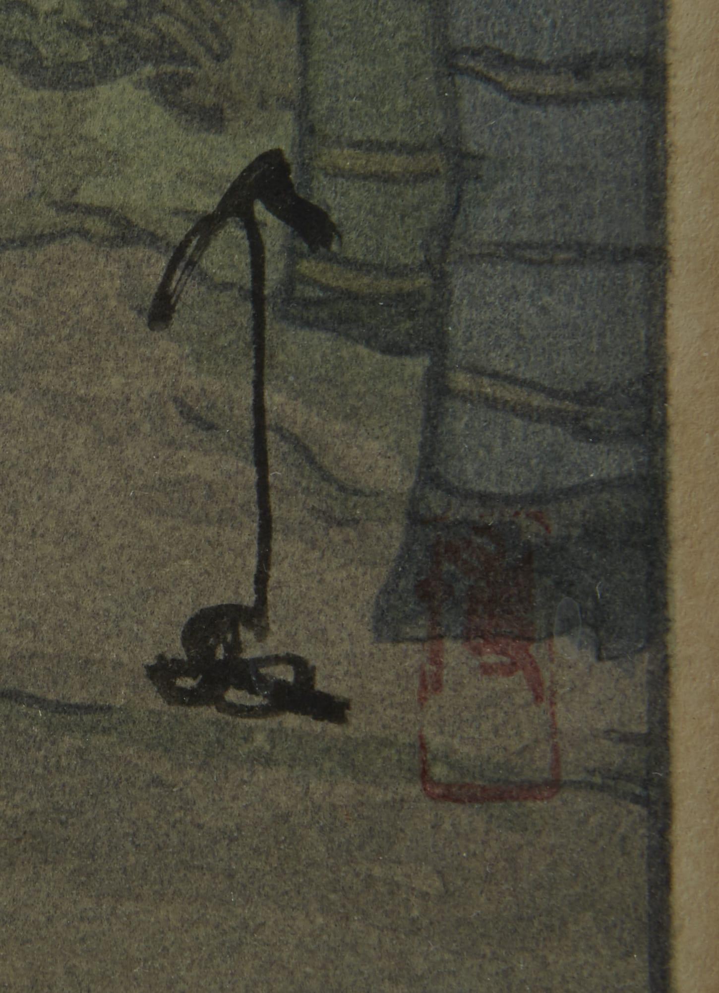 "Lot 266: Hiroshi Yoshida """"Bamboo Wood"" Woodblock Print"""