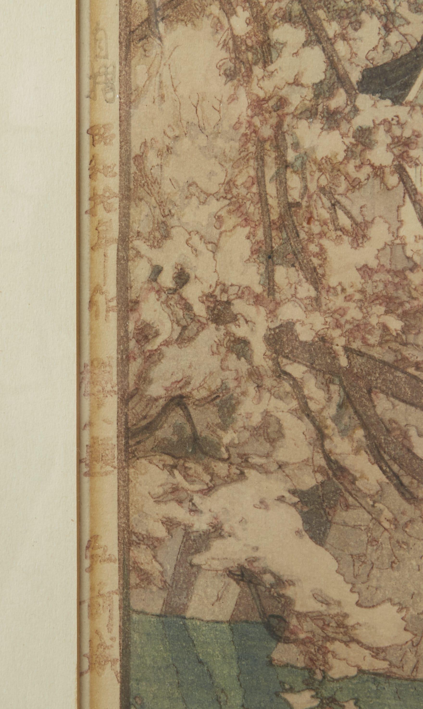"""Lot 268: Hiroshi Yoshida """"""""Hirosake Castle"""" Woodblock Print"""""""