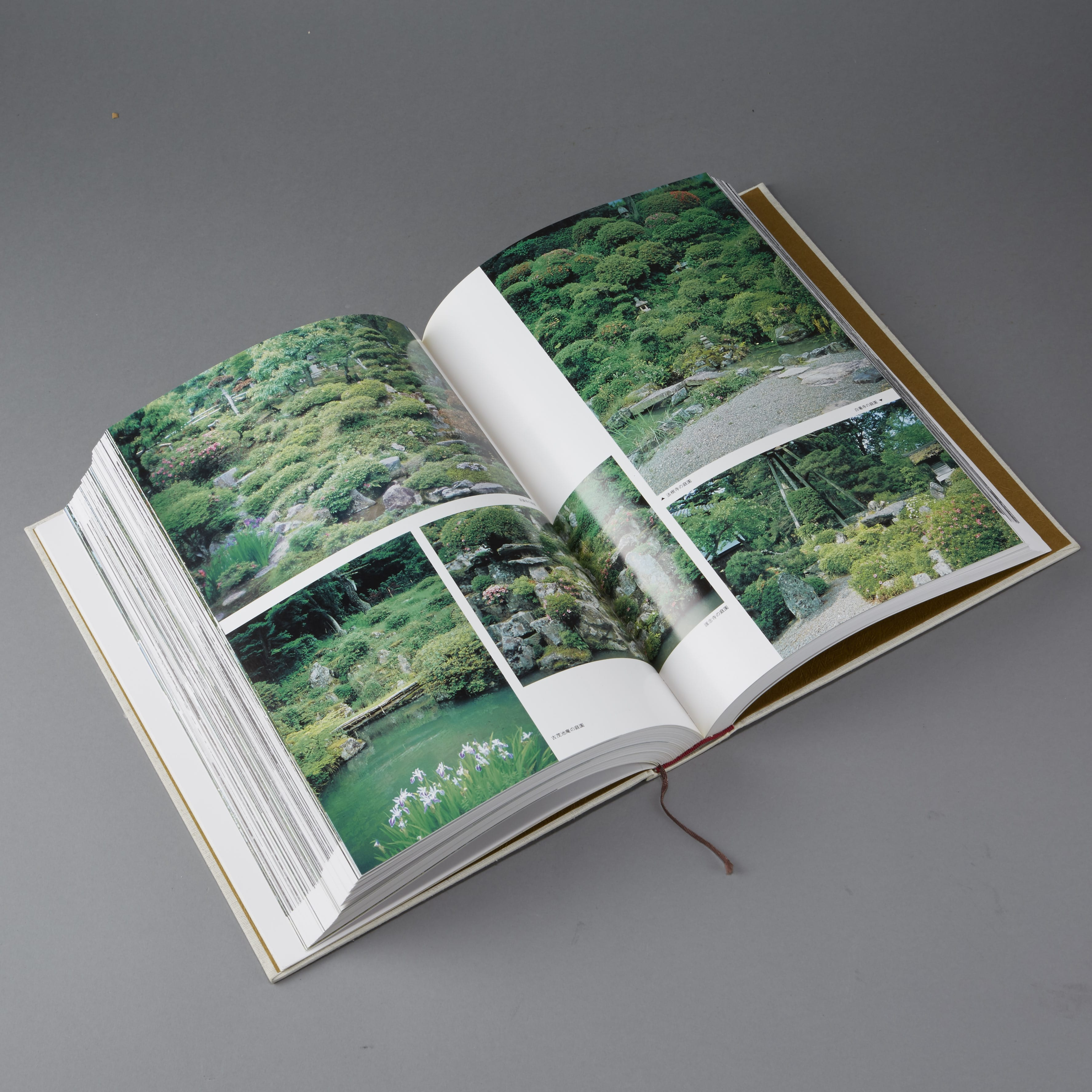 Lot 277: Pair of Rare Japanese Gardening books Nihon No Furui Teien Old Japanese Gardens
