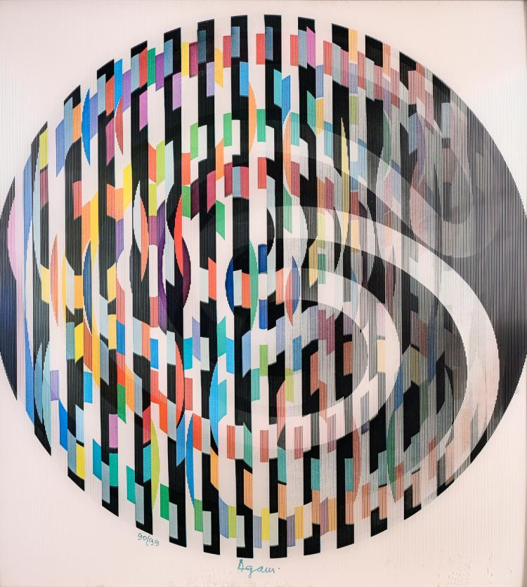 "Lot 029: Yaacov Agam (b. 1928) """"Unknown (Agamograph)"" Op-Art Signed and Numbered"""