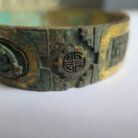 Lot 002: Chinese archaic Gilded Bronze Bangle pre-Ming
