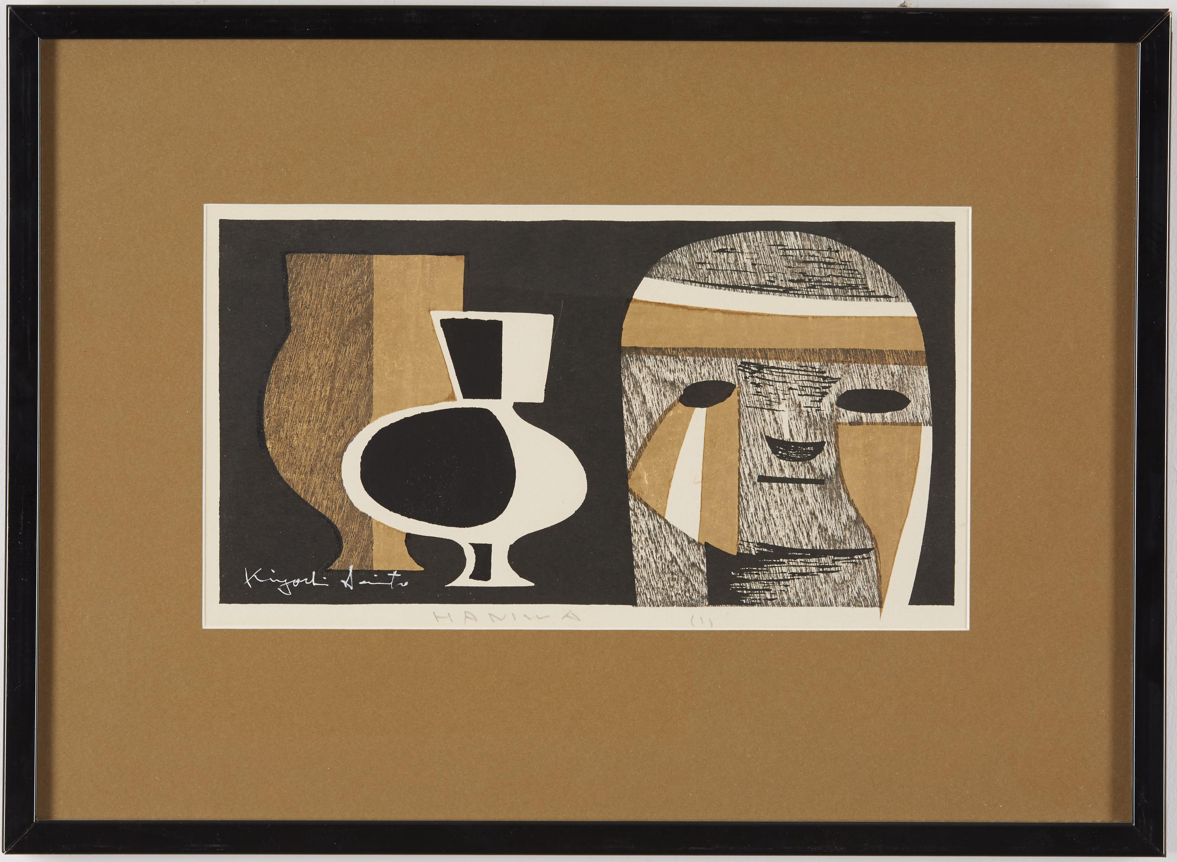 Lot 095: Pair of Kiyoshi Saito Haniwa 1 and 2 Woodblock Prints
