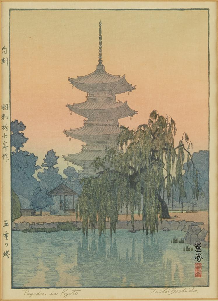 "Toshi Yoshida ""Pagoda in Kyoto"" Woodblock print"