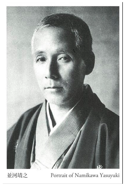 Portrait of Namikawa Yasuyuki (1845-1927), Google Arts and Culture