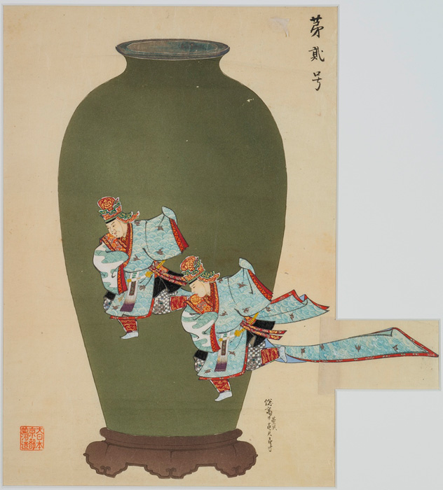 Drawing, Design for a Vase with Court Dancers Motif Namikawa Cloisonne Museum of Kyoto