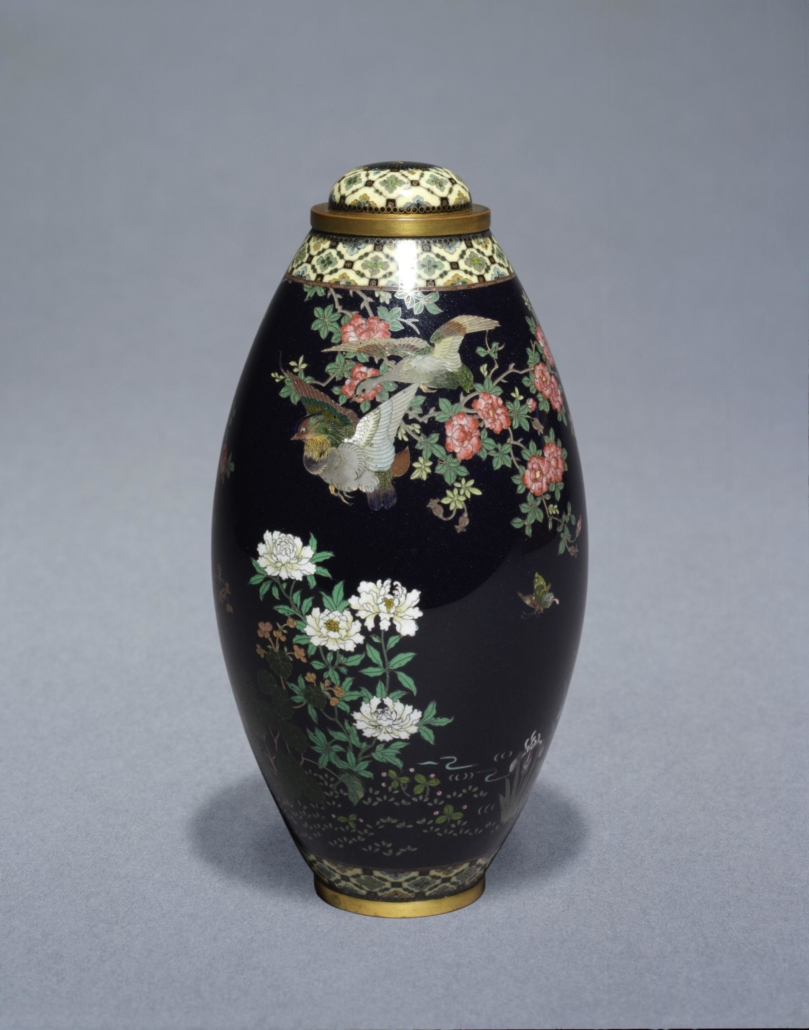 Lidded Vase with Hawk and Flower Motifs, Victoria and Albert Museum