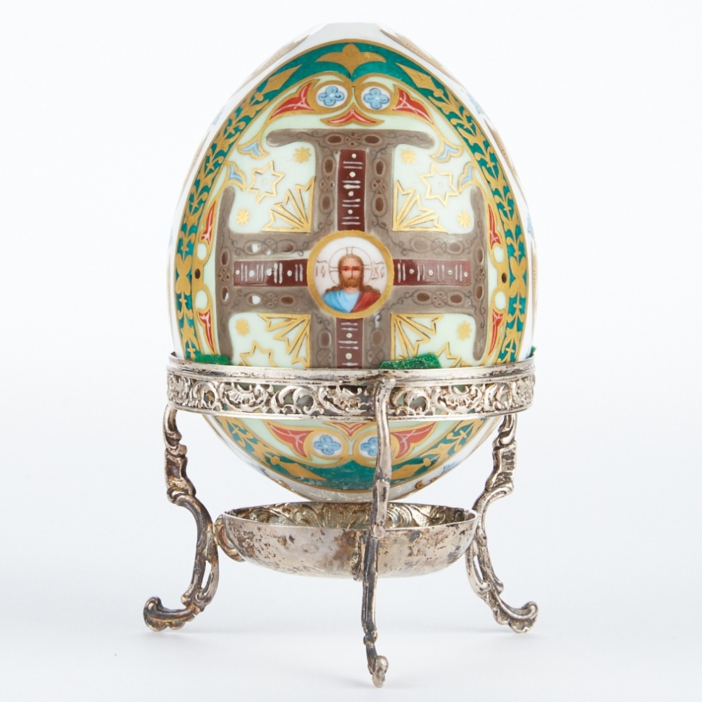 Russian Porcelain Egg with Sterling Stand, for sale May 20th