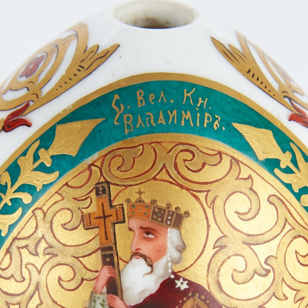 Russian Porcelain Egg Detail